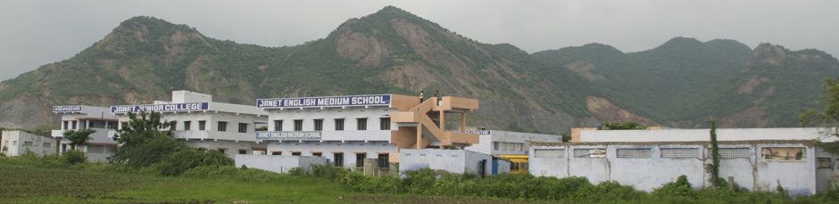 Janet George Memorial School
